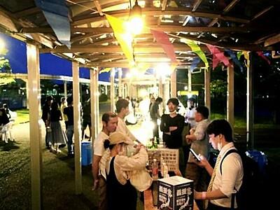 """夜の公園が""""パブ""""に 屋台出店、出前も 福井県越前市の武生中央公園"""