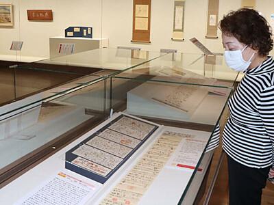 変幻自在 八一直筆 新潟・會津八一記念館「新収蔵品展」