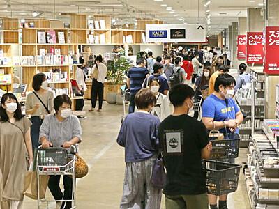 世界一の店舗 ワクワク買い物 上越・「無印良品」開店