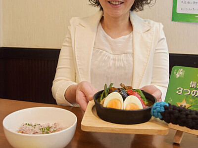 南信州スープカレー「3つの星」に 飯田の「お食事処夢」登録