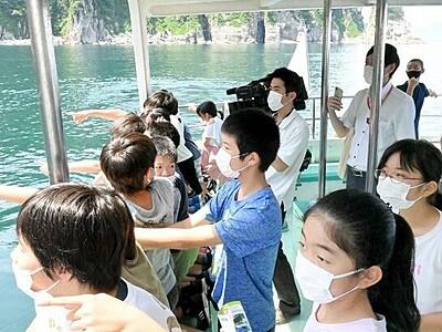 働くってすごい! 小浜の小学生が観光学ぶ