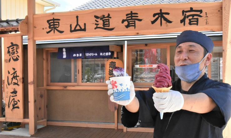 コンパラを使ったソフトクリームとかき氷。奥は23日に開業する「恋渡屋」