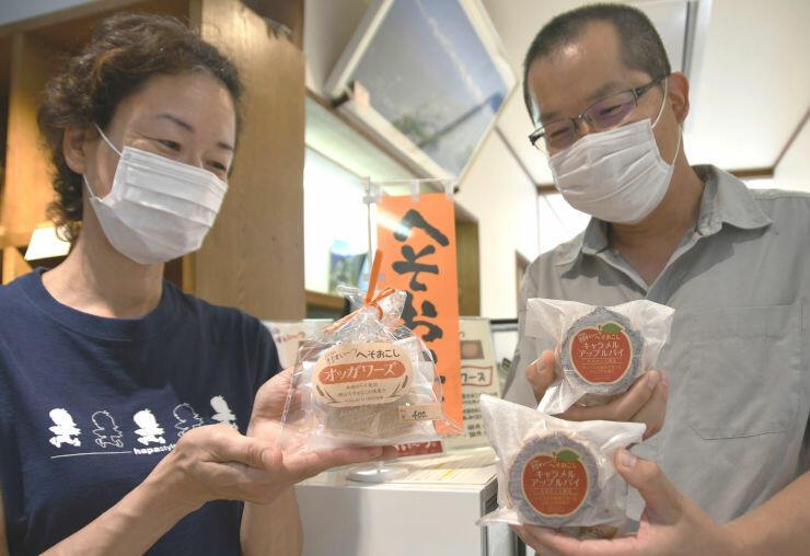 西山大豆のきなこや小川村産のリンゴを使って開発したダックワーズ(左)とアップルパイ