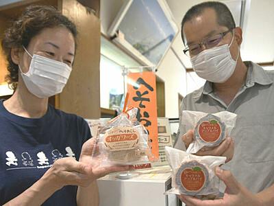 特産大豆やリンゴでアップルパイや焼き菓子 小川村の道の駅