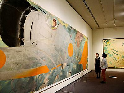 川端龍子の生きざまに触れて 長野の水野美術館 戦中に描いた作品など