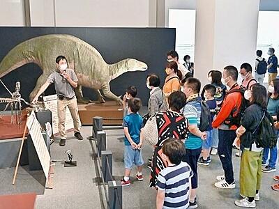 開館20周年展が開幕 福井県立恐竜博物館