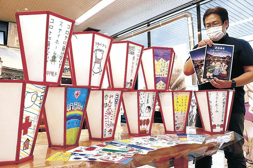 リカバリーキャンペーンで用いるぼんぼり=湯涌温泉観光協会