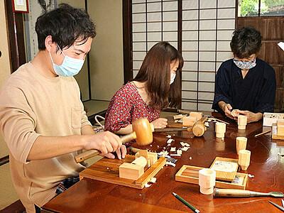 木彫刻体験してみて いなみ木彫りの里