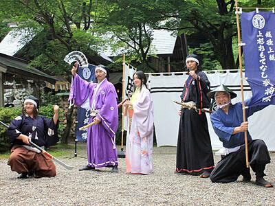 上越市観光ガイド「上杉おもてなし武将隊」結成10年