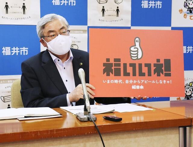 北陸新幹線福井県内開業に向け、福井市のイメージロゴを発表する東村市長=7月27日、市役所