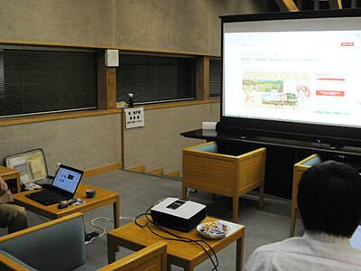プログラミングで別所線の復興支援 上田で9月フェス