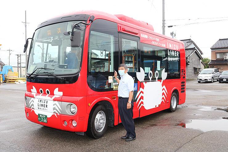 9月から実証運行する射水市周遊バス