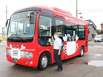 「クロスベイ新湊」起点に周遊バス実証運行 9月から、電気三輪自動車も