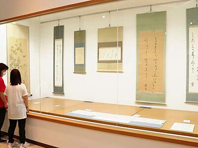 五頭温泉郷ゆかりの書・絵画展 阿賀野・農業歴史資料館