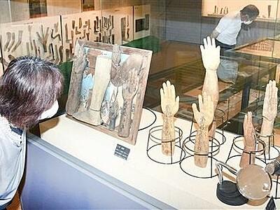 三方の宝「手足型」知って 福井県の若狭三方縄文博物館で企画展