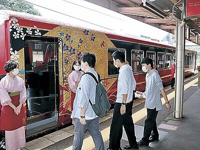 観光列車 「花嫁のれん」が運転再開