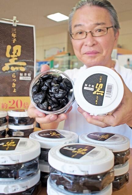 格販売が始まった「三年子 黒らっきょ」=8月1日、福井県坂井市のふれあいパーク三里浜