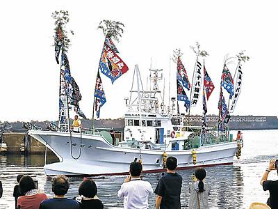 19年ぶり新造船 加賀・橋立漁港の底引き網漁船