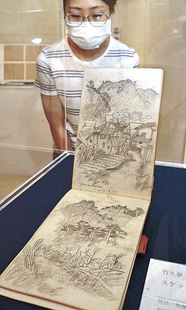 石川旅行の思い出が描かれたスケッチブック=金沢湯涌夢二館