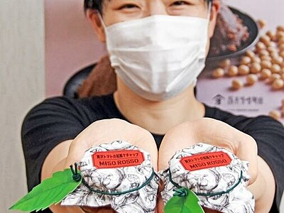 夏バテ防止に「みそケチャップ」いかが 福井県池田町「湯本味噌」開発