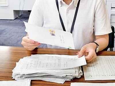 一筆啓上賞、応募ハイペース 福井県坂井市10月末まで募集