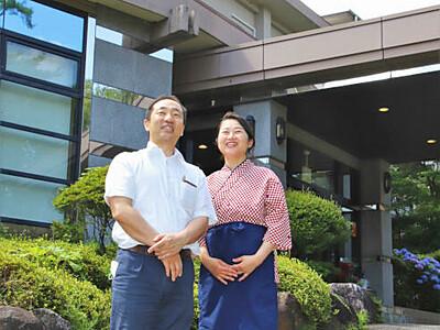 健康を見つめる宿泊、駒ケ根で 辰野の夫妻が開業