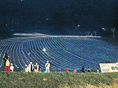 一里野、幻想の光 LED1万3千個でゲレンデライトアップ