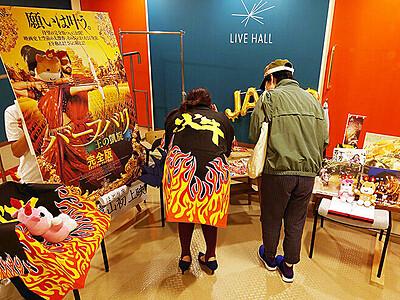 """インド映画に""""火牛の計"""" 「源平倶利伽羅合戦のよう」と話題"""