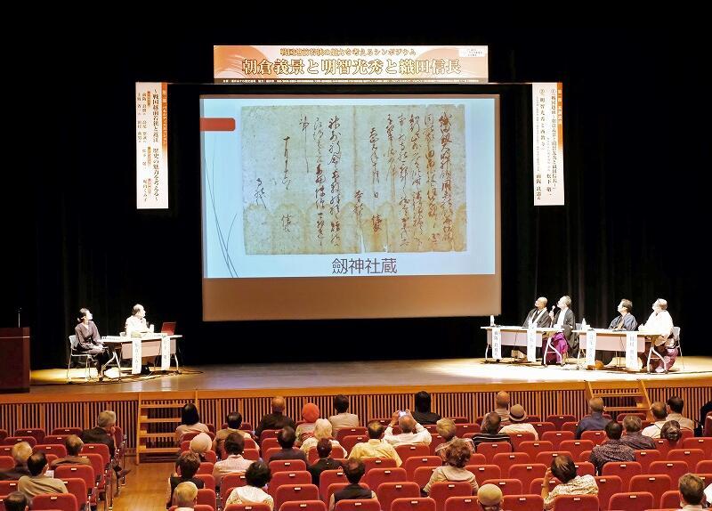 越前若狭の戦国期の歴史についてパネリストらが魅力を語ったシンポジウム=8月8日、福井市のアオッサ県民ホール
