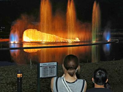 夜の公園 ライトアップで幻想的に 長岡・越後丘陵公園