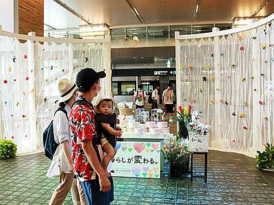 県都の玄関、花で彩り 富山駅