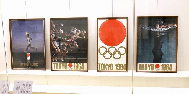 1964年東京五輪のポスター=福井県福井市立郷土歴史博物館