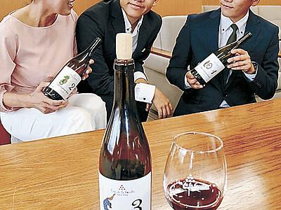初の赤ワイン 金沢のワイナリーが完成