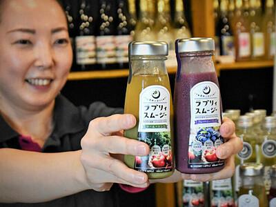 地元の果物や野菜で甘酒スムージー 上田の酒蔵「健康が一番」