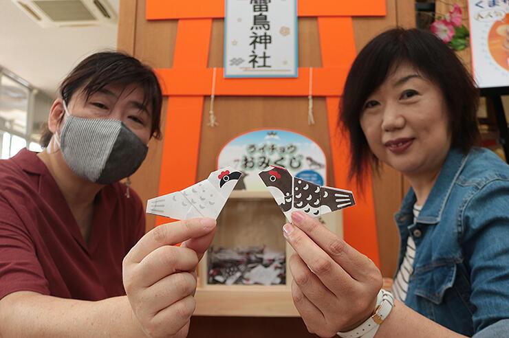 おみくじを作った平山さん(右)とイラストを手掛けた丹保さん=富山市ファミリーパーク