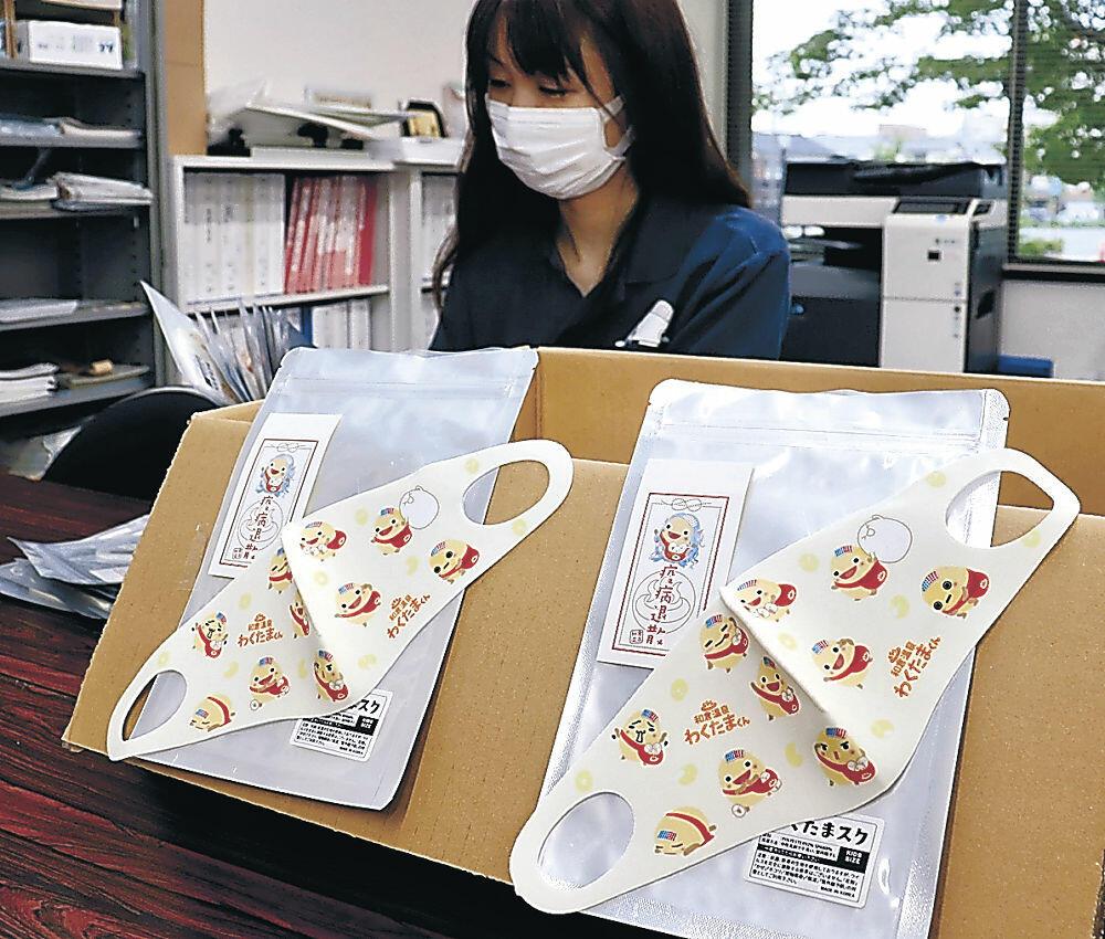 配布されるわくたまスク=七尾市の和倉温泉旅館協同組合