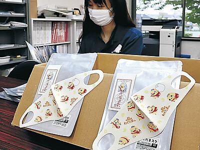 和倉温泉旅館 子ども用に「わくたまスク」