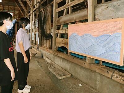 島の夏彩る現代アート 佐渡「銀河芸術祭」5回目