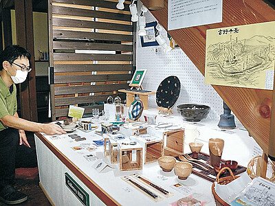 「工芸の里」作品を紹介 「白山里」に展示コーナー