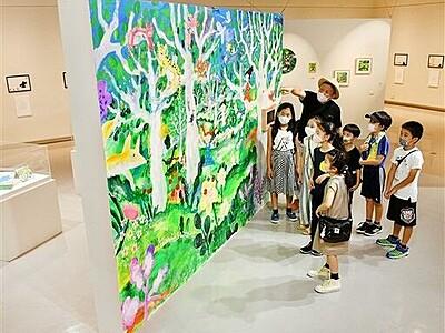 優しく愉快な挿絵や映像120点 作家4人、伸び伸び鮮やか 金津創作の森美術館