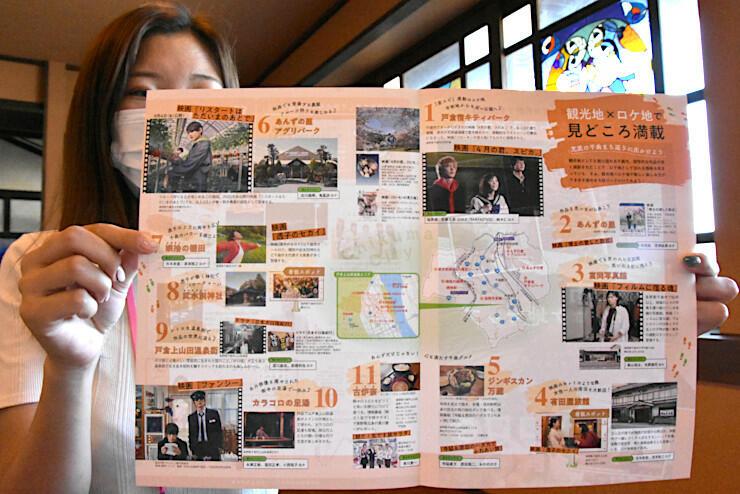 千曲市内で行われたロケ地を紹介するマップ