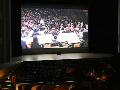音楽祭、松本で感動再び OMFフィルムコンサート
