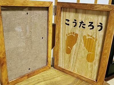木象嵌で赤ちゃんの足形 小杉の永森家具が考案