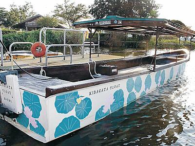木場潟の流し舟改修 小松市、9月20日から運航