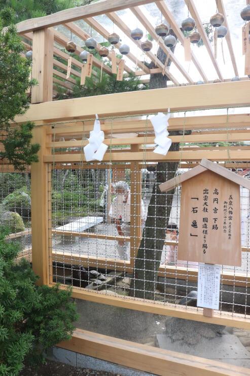 国産ヒノキや出雲石などを用いて作られた亀の家「高雲殿」=五泉八幡宮