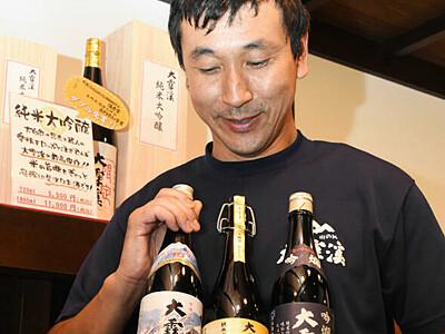 かん酒コンテストで3部門金賞 池田の大雪渓酒造