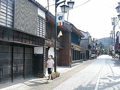 門前の空き店舗無料貸し出し 總持寺開創700年、にぎわいを