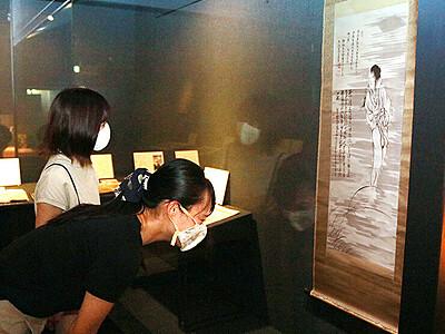 暑い中 背筋凍る幽霊画 富山市郷土博物館