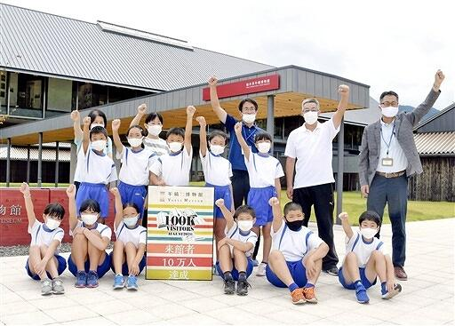 10万人目の来館者となった若狭町野木小児童ら=8月27日、福井県若狭町の県年縞博物館