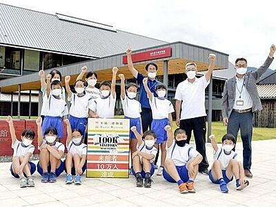 福井県年縞博物館、開館1年11カ月で入館10万人突破